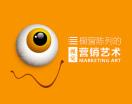 橱窗陈列的视觉营销艺术(5集)