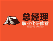 总经理职业化研修营(11集)